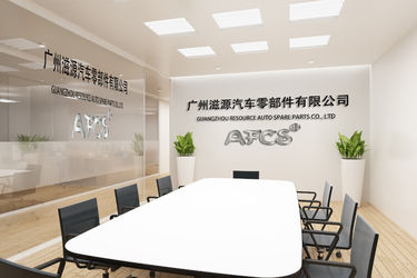 GUANGZHOU RESOURCE AUTO SPARE PARTS CO., LTD
